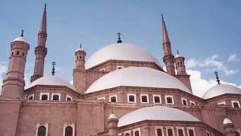 Mois du Ramadan : L'Oms invite la communauté musulmane au respect des mesures
