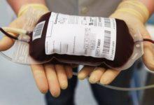 Bénin/Santé : L'homel accueille un poste fixe de don de sang